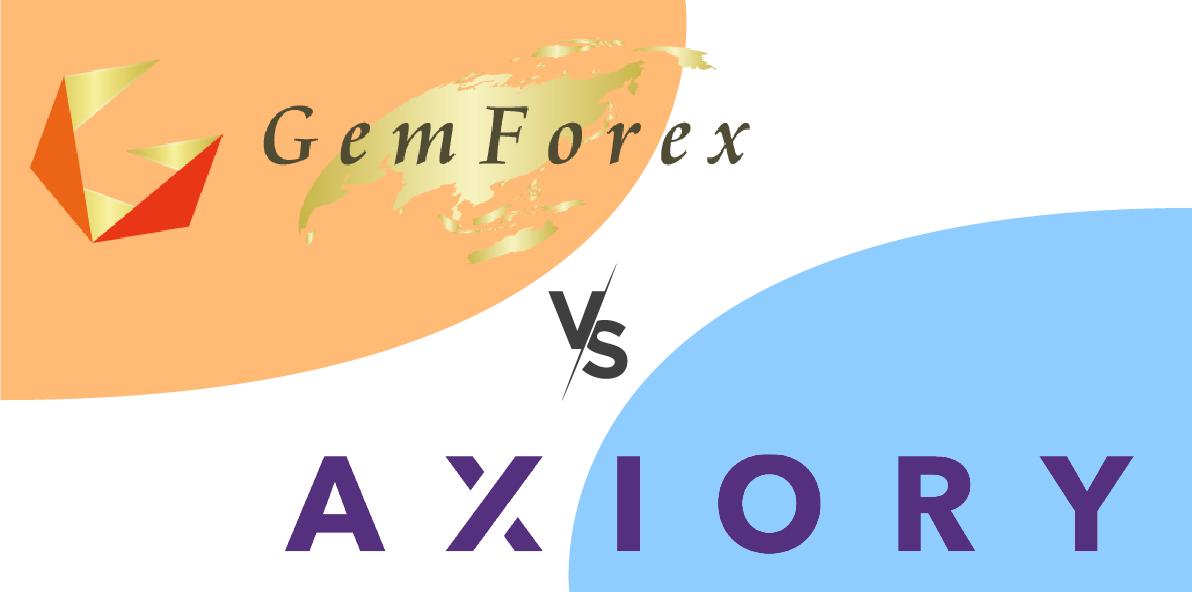 GEMFOREX・AXIORY比較!ボーナスや安全性など徹底調査